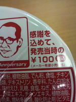 2010030320450000.jpg