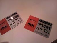 2010040714100000.jpg